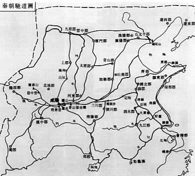 秦朝郡县制地图